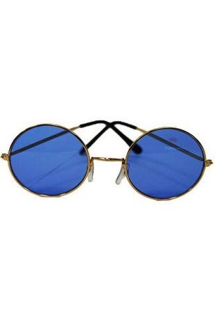 Glasses For Your Fancy Dress Costume - Little Shop of Horrors Costumery - Mornington Frankston